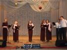 Благотворительный концерт08-01-16
